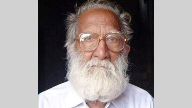 প্রফেসর ড. এবনে গোলাম সামাদ