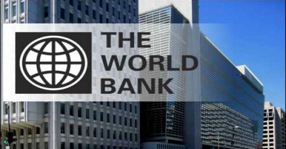 বাংলাদেশকে ২৫৫০ কোটি টাকা ঋণ দিচ্ছে বিশ্বব্যাংক